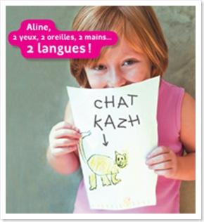 Aline a 2 langues