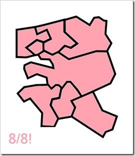 8 sur 8 17 juin 2012